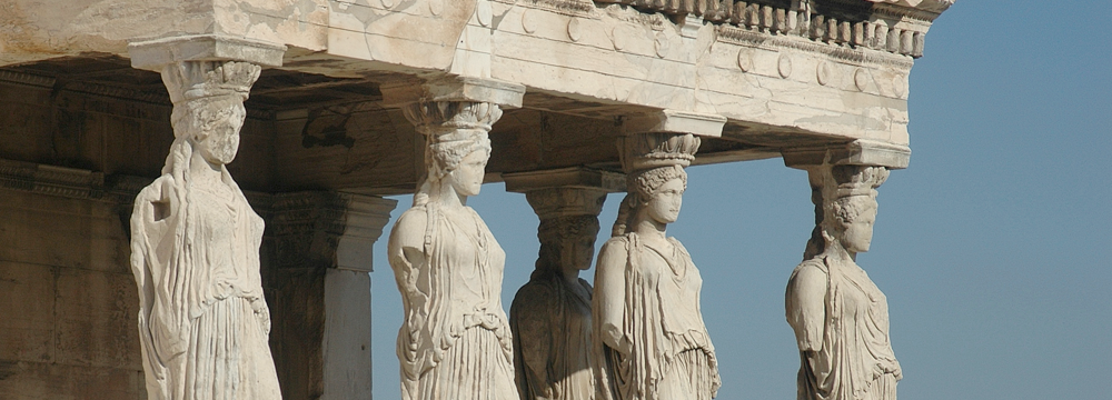 Three Muses